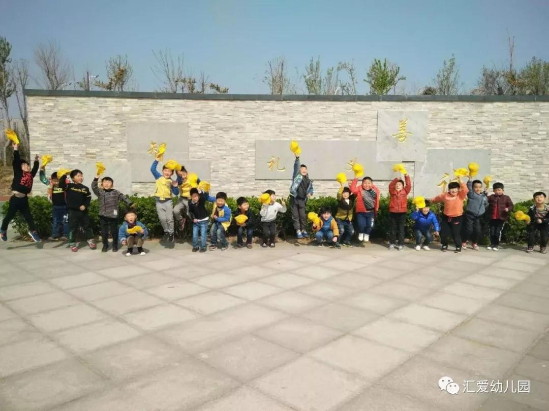 【延津汇爱幼儿园】春游活动——亲近自然,拥抱春天
