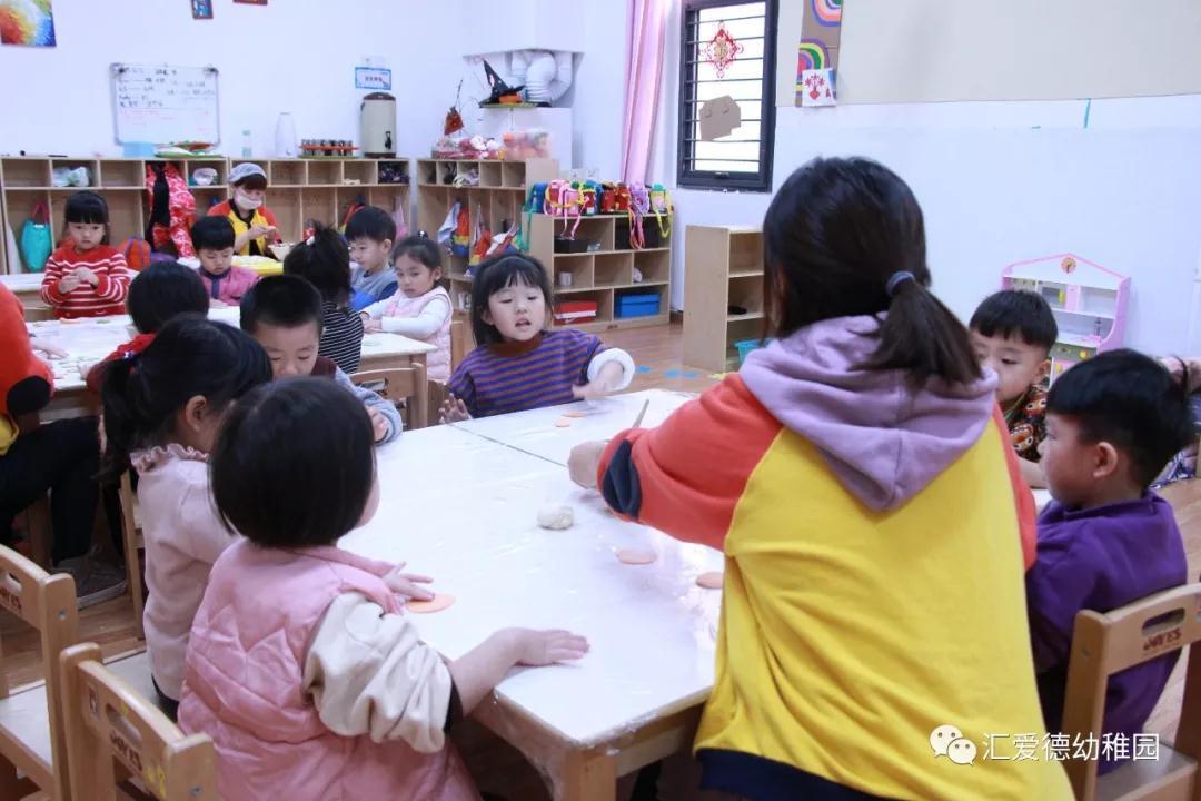 综合se幼幼_汇爱教育|郑州早教|婴幼儿早教加盟|郑州幼儿园加盟|早教机构