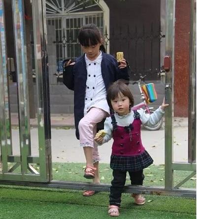 汇爱幼儿园